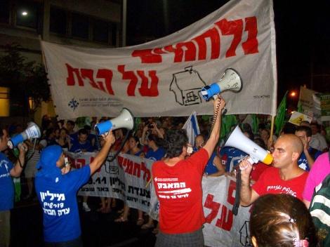 מחאה חברתית בישראל - תצלום: מרק מויסייב