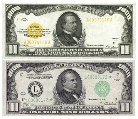1000 dollar bill 1928 1934