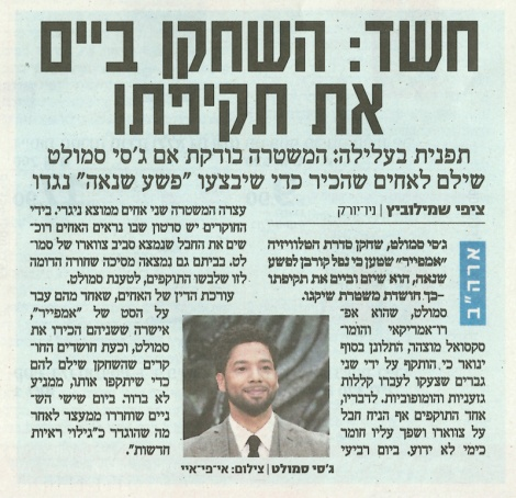 smollett article 2
